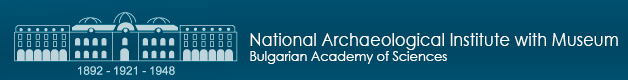 The National Institute of Archaeology with Museum at the Bulgarian Academy of Sciences logo