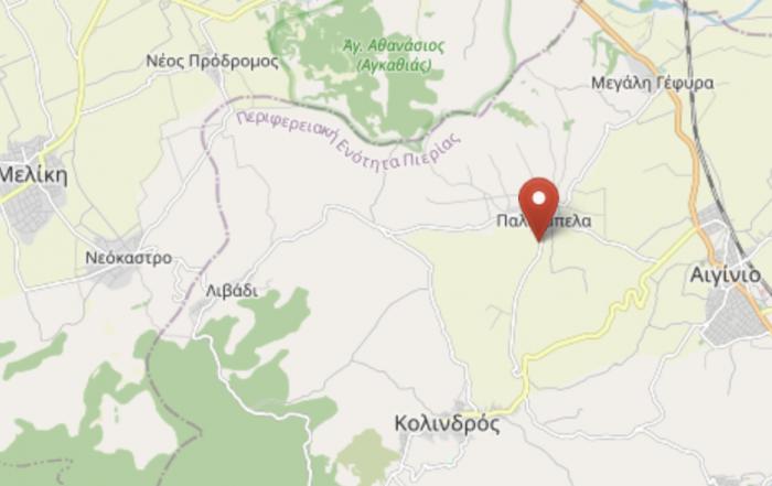 Paliambela Kolindros on map