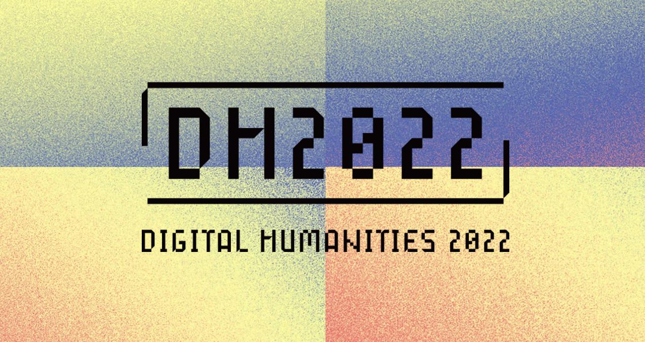 DH 2022 logo
